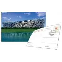 Buy cheap OK3D high quality 3d flip zoom morphing animation changing motion lenticular effect postcard lenticular printing product