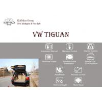 Buy cheap Volkeswagen Tiguan Automatic tailgate lift, aftermarket power lifter, electric lift system from wholesalers