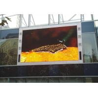 Buy cheap SMD5050 P16 Outdoor LED Billboard Display For Advertising , High Resolution LED Screen product