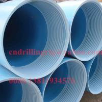 Buy cheap PVC Casing and screen pipe water well drilling parts 1m 3m 6m from wholesalers
