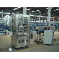 China Automatic Sleeve And Shrink Labeling Machine (Shrink Sleeve for plastic square Bottles) on sale