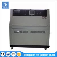 Buy cheap UV Accelerated Weathering Tester 40W / UV Aging Test Machine 220V from wholesalers