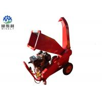 Buy cheap Portable Industrial Wood Chipper Machine With Adjustable Outlet ISO9001 Approval product