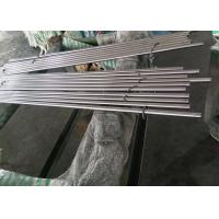 Buy cheap Precision Round Induction Hardened Bar Heat treatment With 1000mm - 8000mm from wholesalers