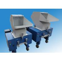 Quality 5HP engineering plastic scrap grinder machine beside the press for sale