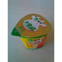 PP lacquered aluminum foil lidding for seal PP/PS cups