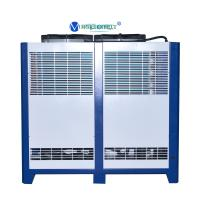 Buy cheap Low Temperature Scroll Air Cooled Chiller 30Kw Glycol Water Chiller For Pharmaceutical product