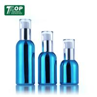 Buy cheap Patented Design 15ml 30ml 50ml Recyclable Spray Pump Plastic Bottle For Travel product