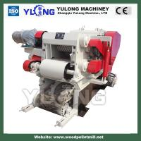 Buy cheap wood crusher machine make sawdust product