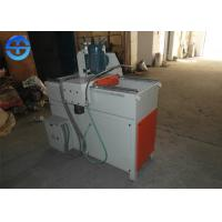 Buy cheap Automatic Industrial Knife Sharpener Machines Chipper Blade Sharpening Machine product