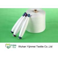 Buy cheap Smooth 100% Bright Polyester Spun Sewing Thead For Manufacturing Sewing Thread from wholesalers