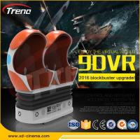 Buy cheap 22PCS VR +70 PCS  Electric Full Motion Amusement Ride 9D Virtual Reality Simulator Triple Cinema Chair product