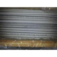 Buy cheap Cold Drawn Duplex Stainless Steel Pipe product