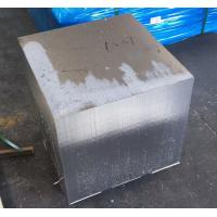 Buy cheap CNC Machinable Aluminum Sheet 6061 T4 T6 For Tool Parts product