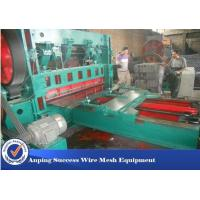 Buy cheap GI / Stainless Steel Expanded Metal Machine Heavy Type 50-55 Times/Min Speed product