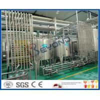 Buy cheap Juice Processing Machine Juice Manufacturing Plant For Seabuckthorn product