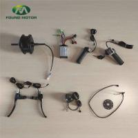 Buy cheap Electric bike conversion kit with Brake lever with normal connector for e-bike from wholesalers