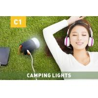 Buy cheap Hand Crank Portable Led Camping Lights Rechargeable Camping Lantern Power Bank product