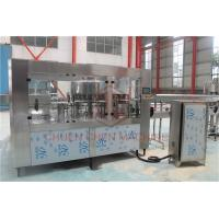 Buy cheap Fast Glass Bottle Packing Machine , Stainless Steel Glass Bottle Filling Line product