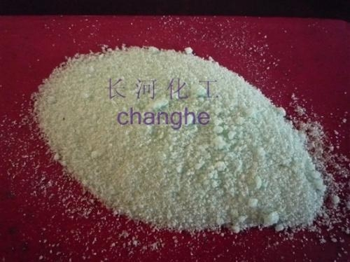 Quality FerrousSulphate… for sale