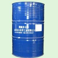 Buy cheap daily chemical raw materials POP-93/28 product