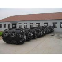 Buy cheap Pneumatic rubber fender product