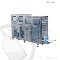 Buy cheap 3 & 5 gallon bottle auto washing, filling, capping machine product