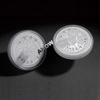 Buy cheap S25L 25 Syringe Filter product