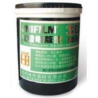 Buy cheap Photographic Emulsion product