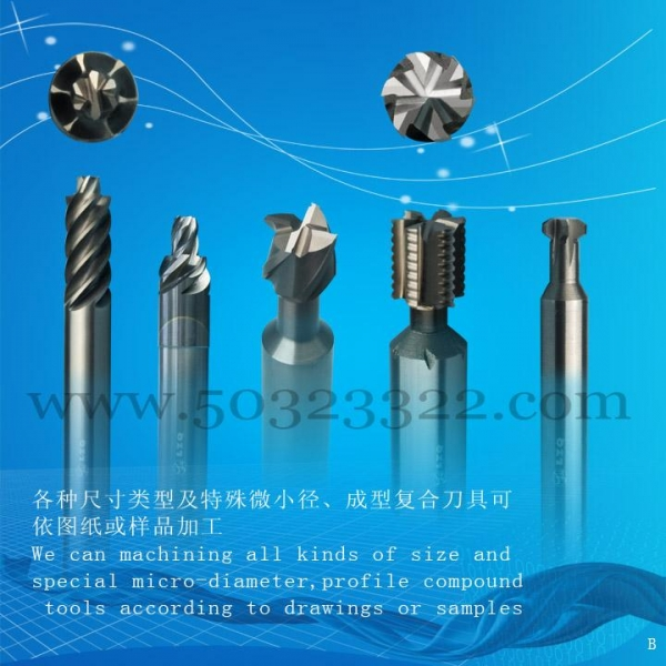 Quality T type step end mill for sale