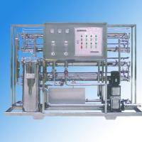Buy cheap Industrial series water treatment system product