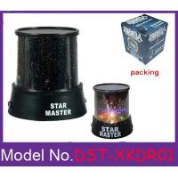 Buy cheap Creational Toys & DIY Products Star Master product