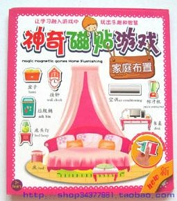 Quality Magnetic Toys Magic Magnetic Gam... for sale