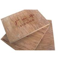 Buy cheap Fireproof Plywood .. product