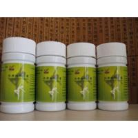 Buy cheap RE-YOUTH SLIM CAPSULE product