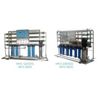 Buy cheap Reverse osmosis unit HRO series DRINKING WATER TREATMENT UNIT product