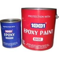 EPOXY PAINTS TWO PACK 0682G