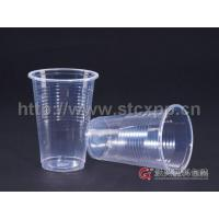 Buy cheap Drinking Cups product