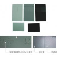 Buy cheap Plastic Panels product
