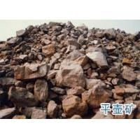 Buy cheap PinHu mineral product