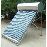 Buy cheap Solar water heater (8) product