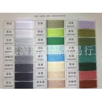Buy cheap No dyed cotton product