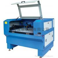 Buy cheap Laser cutting equipment product