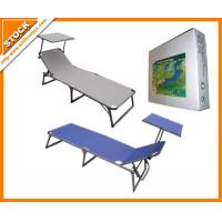 Buy cheap Sports E100111 leisure lying bed product
