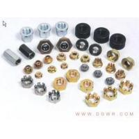 Buy cheap Bolts and screws machine nut product
