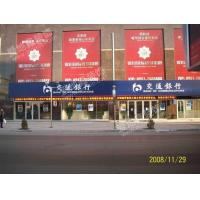 Buy cheap > Projects of Branches>Projects of Yinchuan Branch product