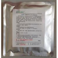 Buy cheap Aquaculture Industry AR---Aquaculture water microecological modulator (crabs) product