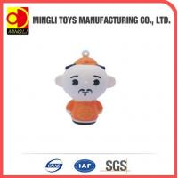 Buy cheap PU Stress Toys 2015 top sell Mini keychain fashion Cartoon action figures for baby toy product