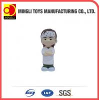 Buy cheap PU Stress Toys Special cute Mini keychain Ninja Kids Action Figure for baby toy product