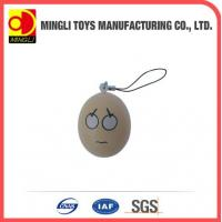 Buy cheap PU Stress Toys Easter eggs shape keychain toy product